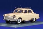 ГАЗ 21Л «Волга» Димы Семицветова из к-ф «Берегись автомобиля» 1966