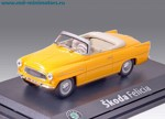 Skoda Felicia Roadster 1964 (Yellow Orange)