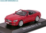 Mercedes-Benz SL 500 (red)