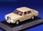Mercedes-Benz 220 SE 1958 (ivory)