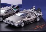 DeLorean DMC 12 - Back To The Future - Part II