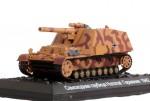 Германская самоходная артиллерийская установка Sd.Kfz.165 «Hummel», Коллекция вып. №7